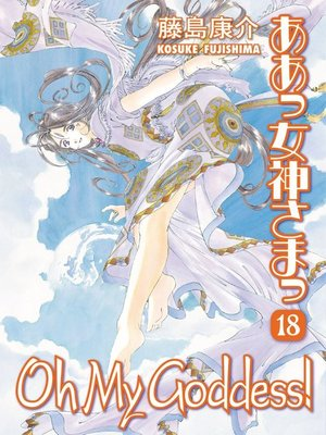 cover image of Oh My Goddess!, Volume 27