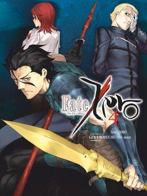 cover image of Fate/Zero, Volume 7