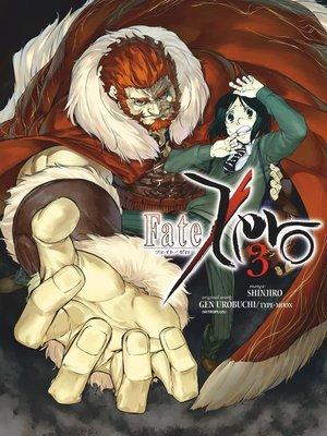 cover image of Fate/Zero, Volume 3