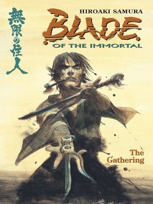 cover image of Blade of the Immortal, Volume 8