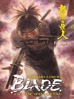 cover image of Blade of the Immortal, Volume 22