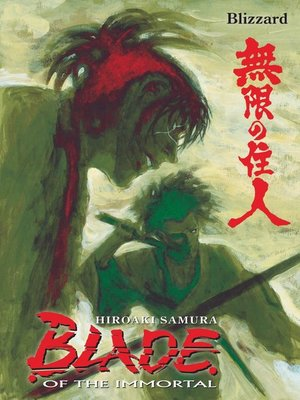 cover image of Blade of the Immortal, Volume 26