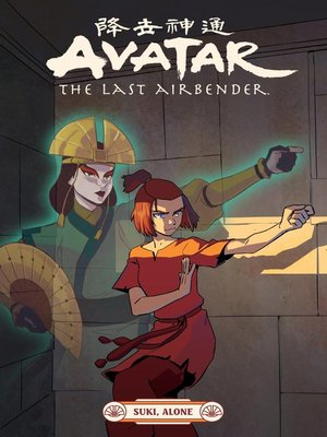 cover image of Avatar The Last Airbender - Suki, Alone