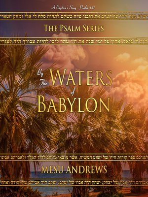 cover image of By the Waters of Babylon