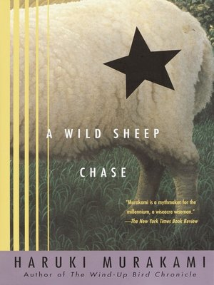 cover image of A Wild Sheep Chase
