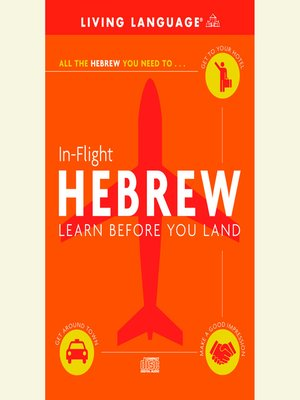 cover image of In-Flight Hebrew