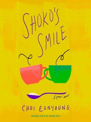 cover image of Shoko's Smile