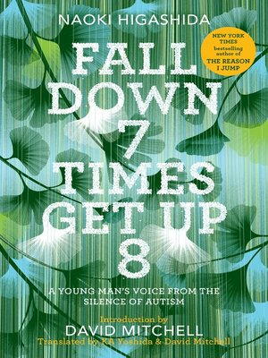 cover image of Fall Down 7 Times Get Up 8