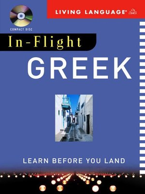 cover image of In-Flight Greek