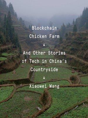 cover image of Blockchain Chicken Farm