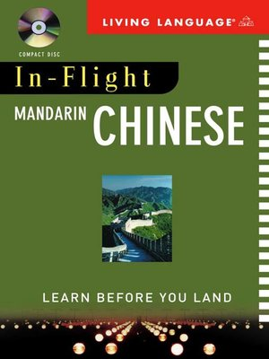 cover image of In-Flight Chinese