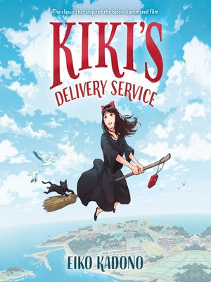 cover image of Kiki's Delivery Service