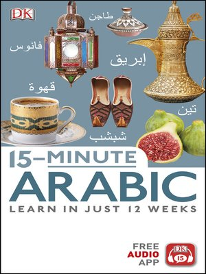 cover image of 15-Minute Arabic