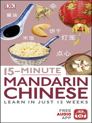 cover image of 15-Minute Mandarin Chinese