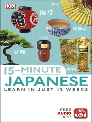 cover image of 15-Minute Japanese
