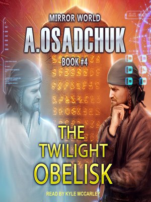 cover image of The Twilight Obelisk