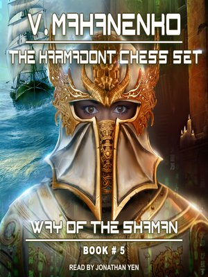 cover image of The Karmadont Chess Set