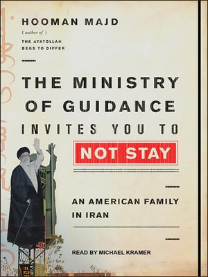 cover image of The Ministry of Guidance Invites You to Not Stay