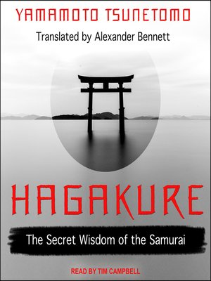 cover image of Hagakure