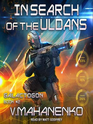 cover image of In Search of the Uldans