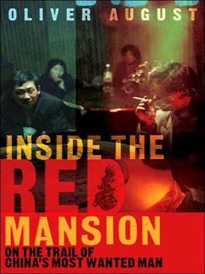 cover image of Inside the Red Mansion