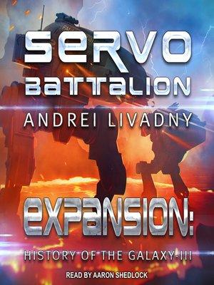 cover image of Servobattalion