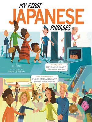 cover image of My First Japanese Phrases