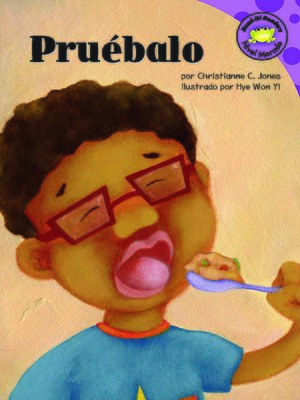 cover image of Pruebalo