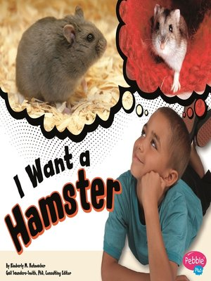 cover image of I Want a Hamster