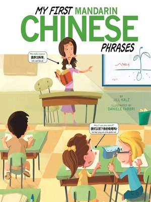 cover image of My First Mandarin Chinese Phrases