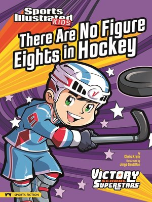 cover image of There Are No Figure Eights in Hockey