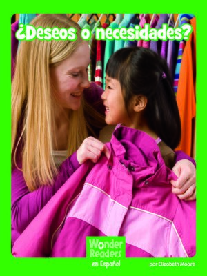 cover image of ¿Deseos o necesidades?