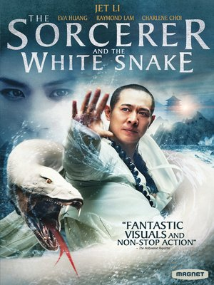 cover image of The Sorcerer and the White Snake