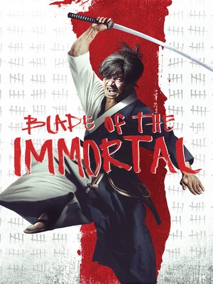 cover image of Blade of the Immortal
