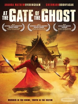 cover image of At the Gate of the Ghost