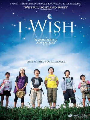 cover image of I Wish