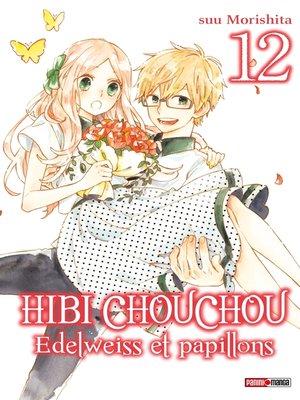 cover image of Hibi Chouchou T12
