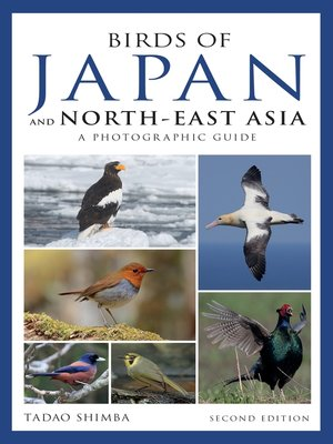 cover image of Photographic Guide to the Birds of Japan and North-east Asia
