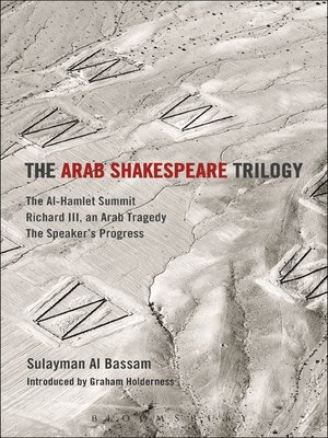 cover image of The Arab Shakespeare Trilogy