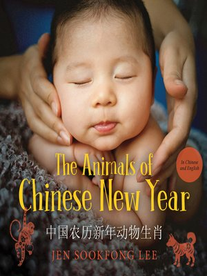 cover image of The Animals of Chinese New Year