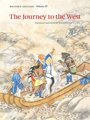cover image of The Journey to the West, Revised Edition, Volume 4