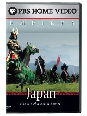 cover image of Japan: Memoirs of a Secret Empire: The Way of the Samurai