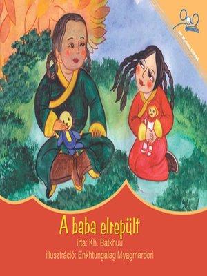 cover image of A baba elrepült