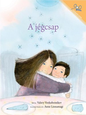 cover image of A jegcsap