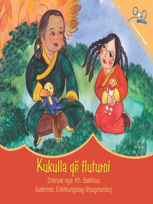 cover image of Kukulla qe fluturoi