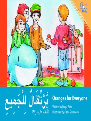 cover image of Oranges for Everybody