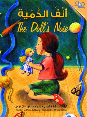 cover image of The Doll's Nose