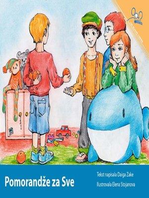 cover image of Pomorandze za sve
