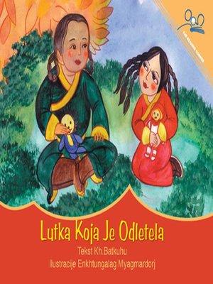 cover image of Lutka koja je odletela