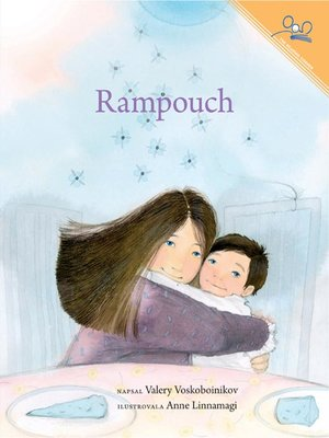 cover image of Rampouch